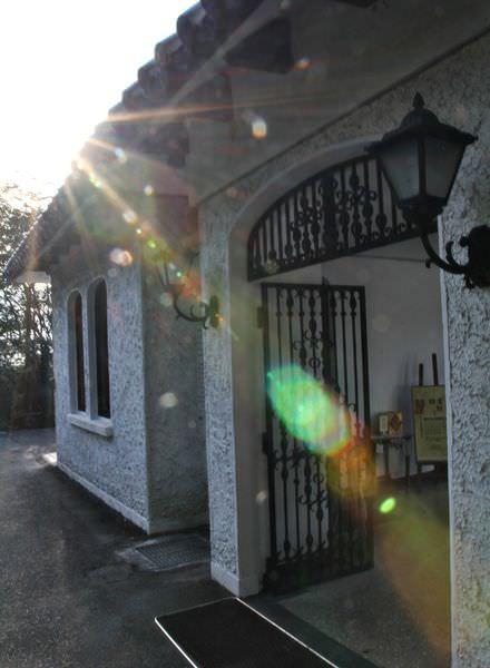 林語堂,陽明山,故居,