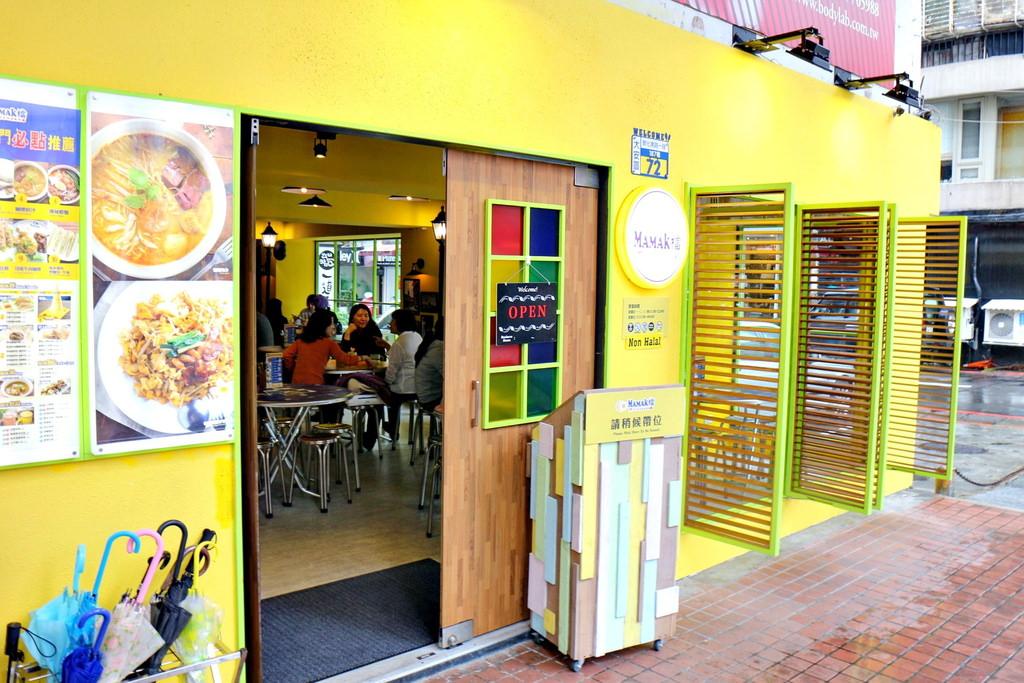 MAMAK檔,南洋料理,馬來西亞餐廳,TOP10大熱門必點推薦,