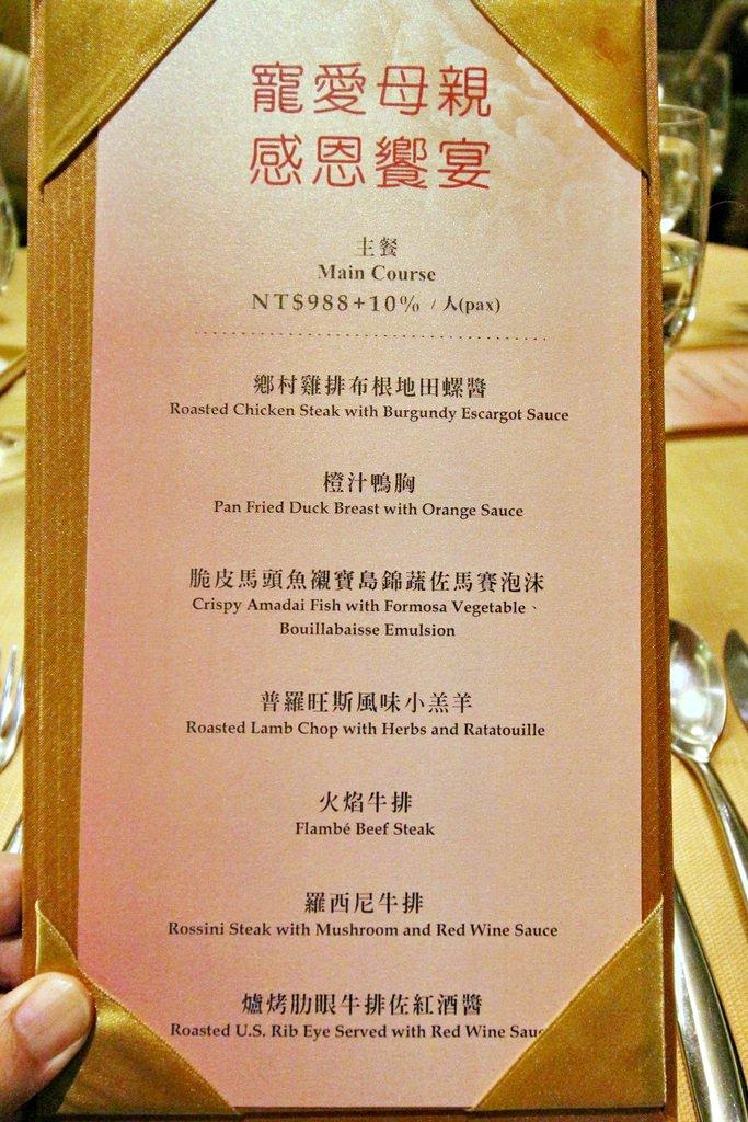 天成飯店,百合咖啡廳,台北車站吃到