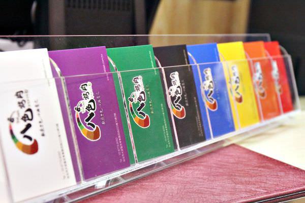 韓國第一品牌八色韓式烤肉,正宗韓國八色烤肉,八色五花肉,東區巷內美食,捷運周邊美食,