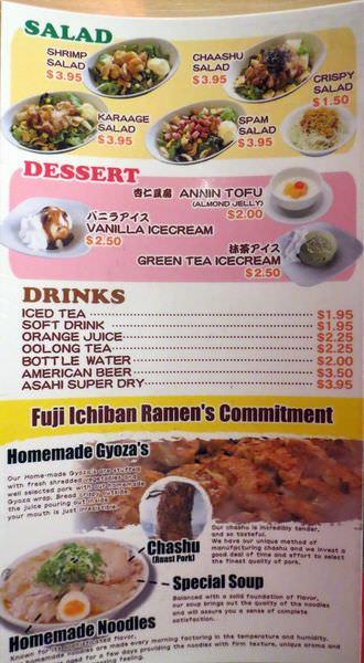 關島自由行,美國,日本藤一番拉麵,24小時拉麵