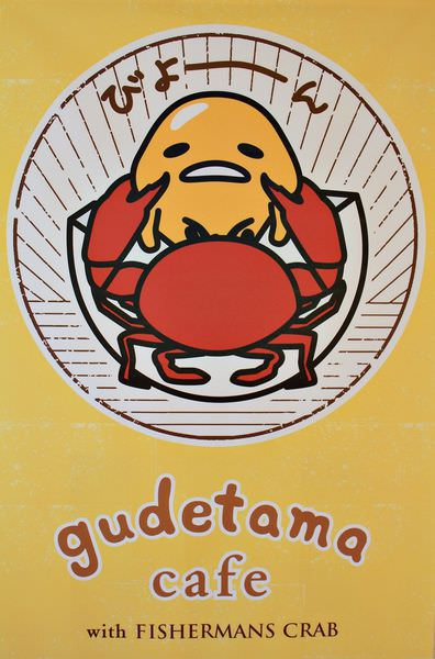 蛋黃哥餐廳,蛋黃哥摩天輪,名古屋必去,名古屋自由行,名古屋必買,蛋黃哥餐點,蛋黃哥集點