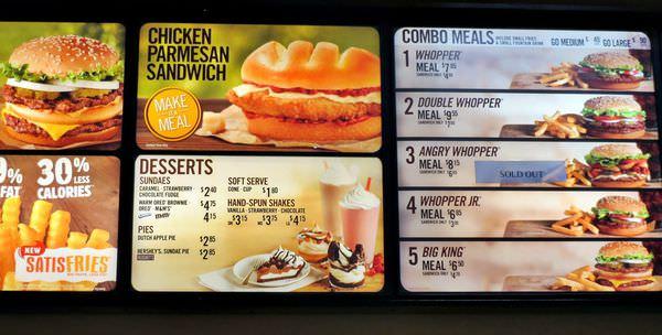 關島,漢堡王,麥當勞,超大漢堡,