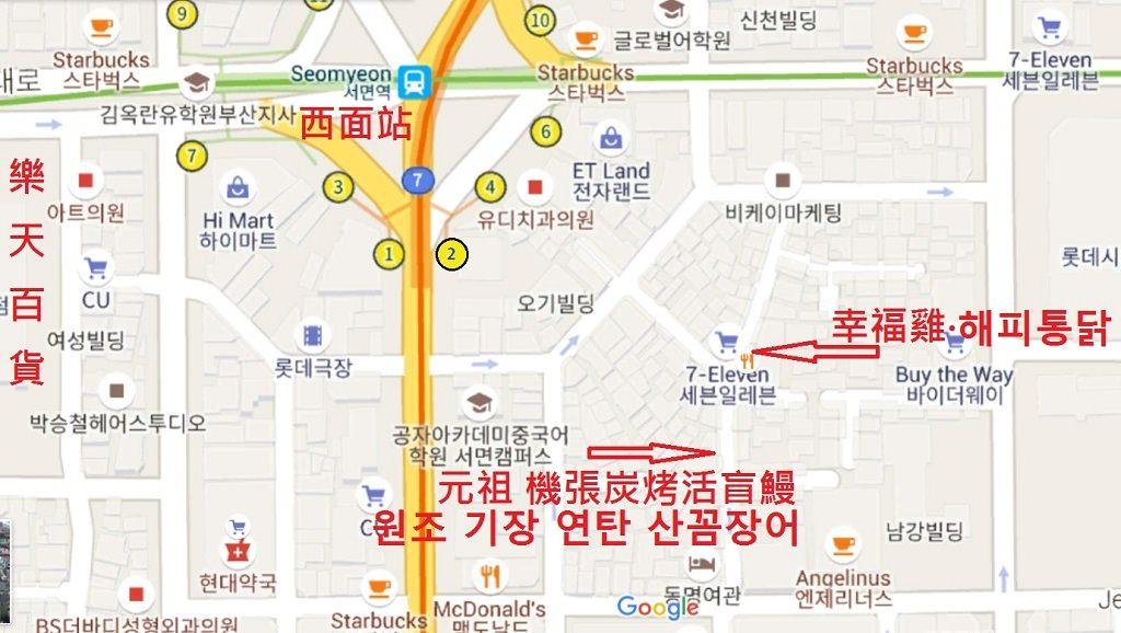釜山西面炸雞_盲鰻地圖