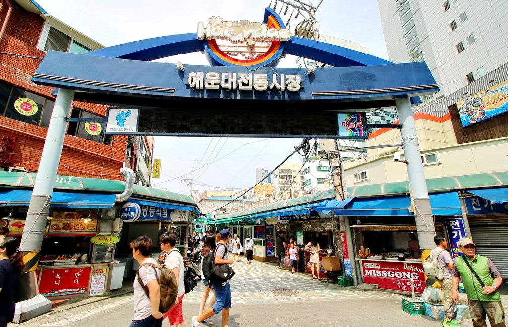 韓國自由行,釜山必吃,韓國冷麵,