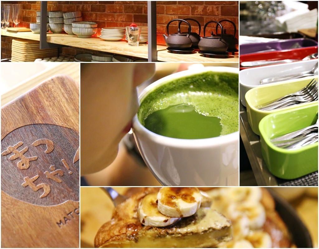 麻茶元,MatchaMoto,抹茶,桃園抹茶店,南崁下午茶