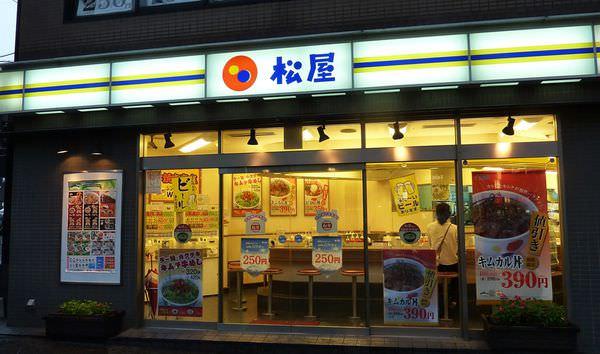 日本,京都,木屋町通、三條通,松屋三條駅店,芷園
