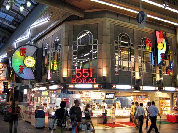 日本,大阪,551包子
