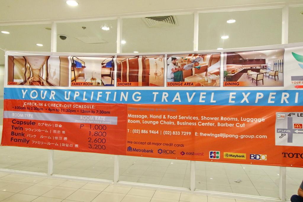 馬尼拉自由行,馬尼拉spa館,馬尼拉過境旅館,便宜馬尼拉背包客旅館