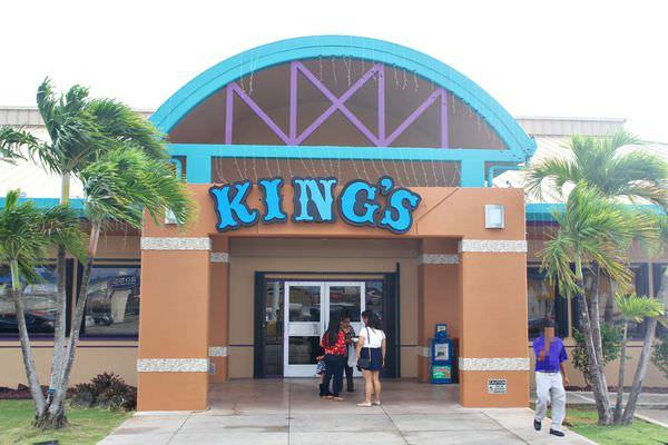 KINGS,GUAM,關島,紐約客牛排,King's Restaurant ,國王餐廳,GPO,