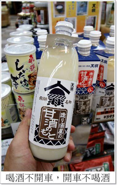 日本名古屋自由行,日本三大名湯,下呂溫泉